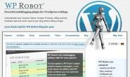 Wordpres伪原创 自动博客插件WP Robot最新版(完美版)WPRobot 4 网赚必备!