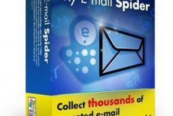 My E-mail Spider邮箱抓取/邮箱采集 外贸营销必备工具!