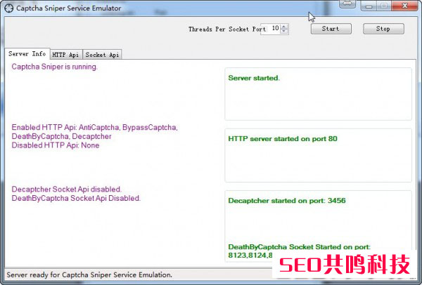 Captcha Sniper x4.5-英文网站推广自动打码软件特别版