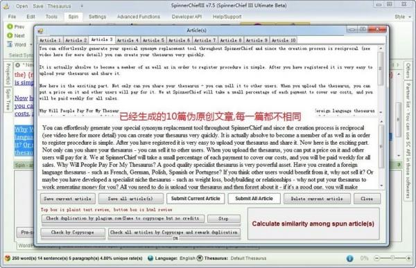 英文SEO工具伪原创工具Spinner Chief Ⅳ v9.02附图文教程