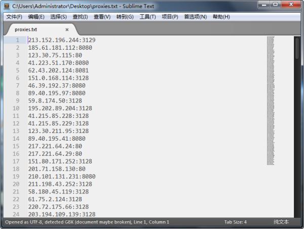 Gather Proxy 8.9 – 英文SEO代理抓取工具高级版