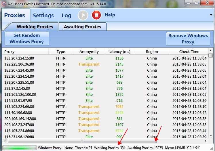 最新版No Hands Proxies 全自动 HTTP代理获取软件 包升级