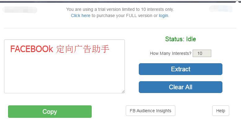 最新FACEBOOK推广软件interests explorer脸书营销 FB外贸营销 定向广告投放工具