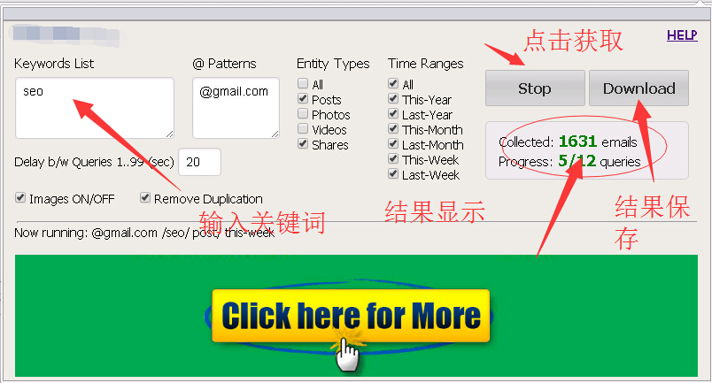 最新xtra pro FACEBOOK推广软件脸书营销辅助 FB外贸营销SNS 外贸客户开发