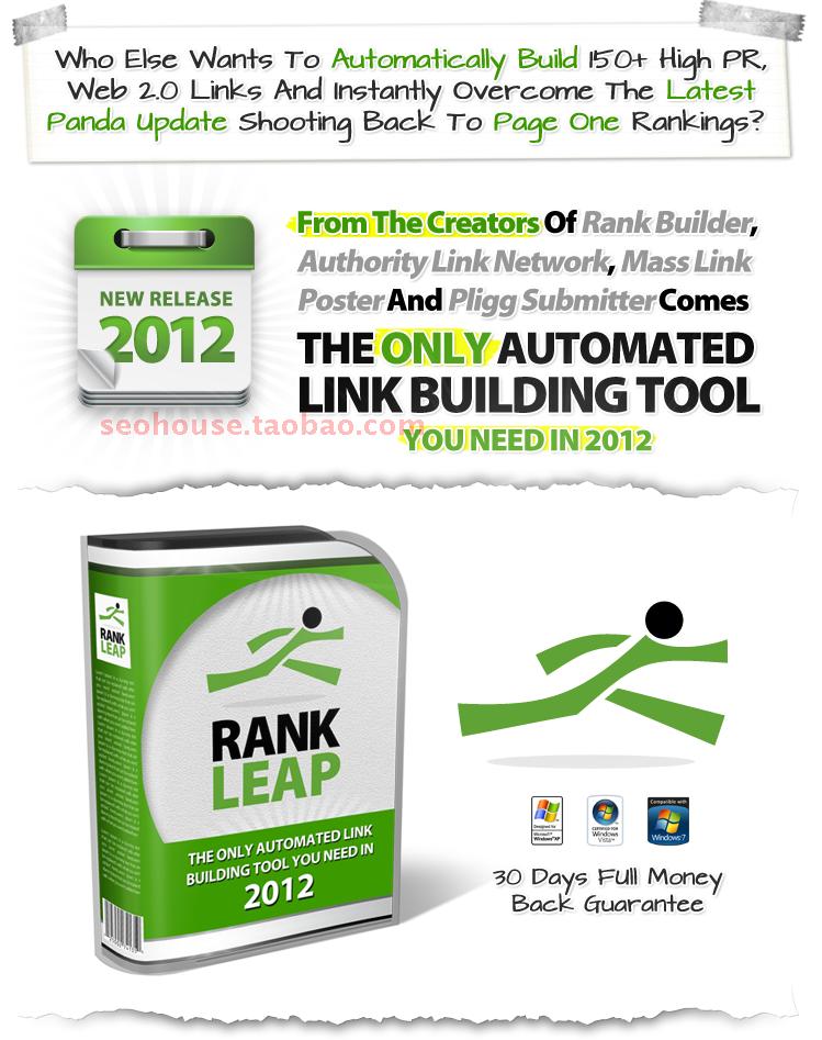 高PR Web 2.0 站点Profile注册发布工具